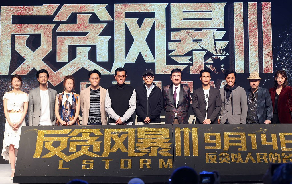 Hong Kong action movie 'L Storm' leads Chinese mainland box office