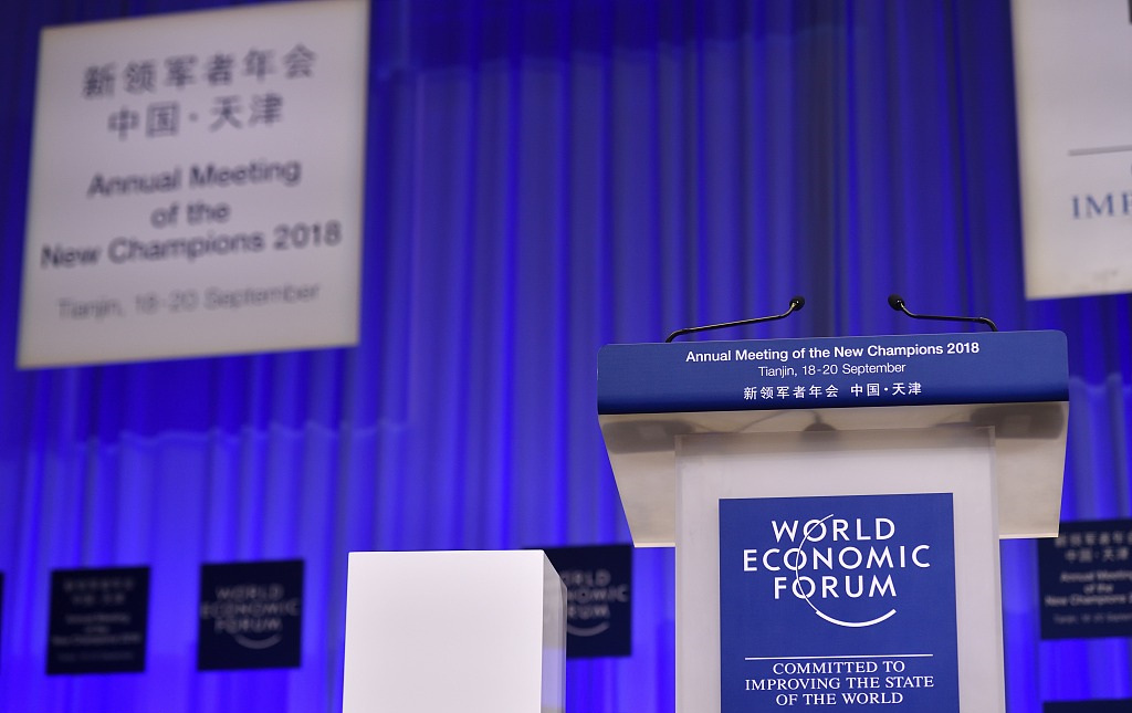 China's outbound investment under spotlight at Summer Davos