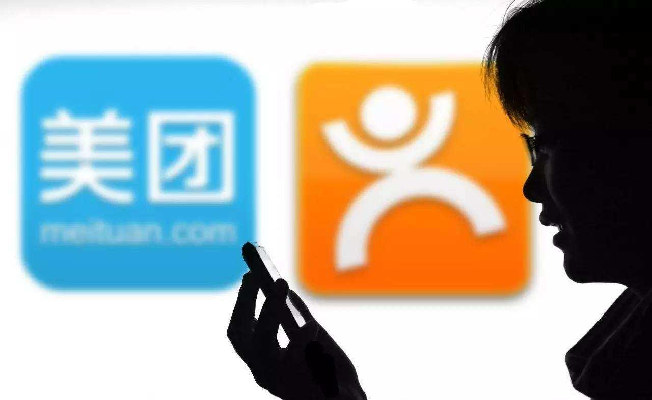 Meituan Dianping debuts on Hong Kong stock exchange