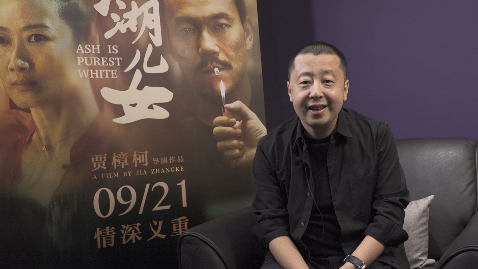 """Behind the Scenes   Jia Zhangke on """"Ash is the purest white"""""""